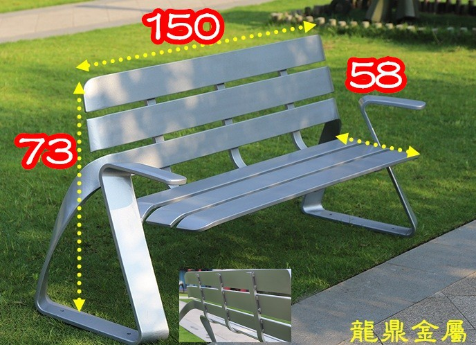 [D-024]-金屬座椅