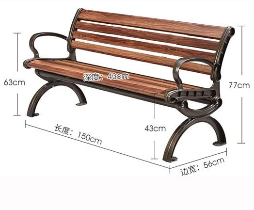 [D-016]-金屬座椅