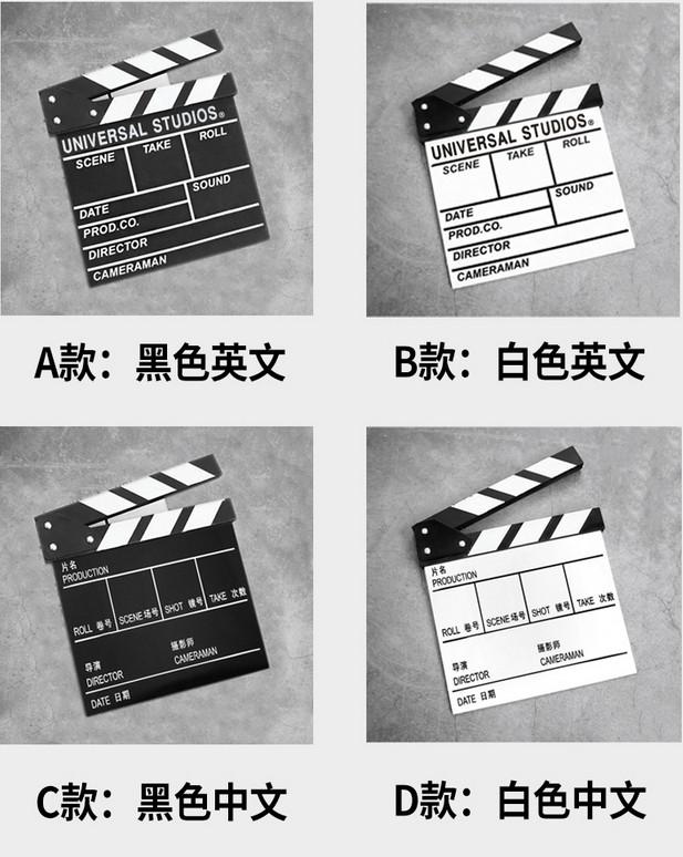 電影卡板道具