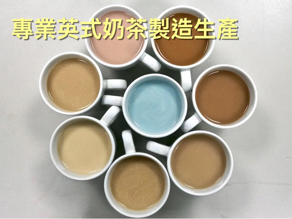 營業用茶介紹.009-min