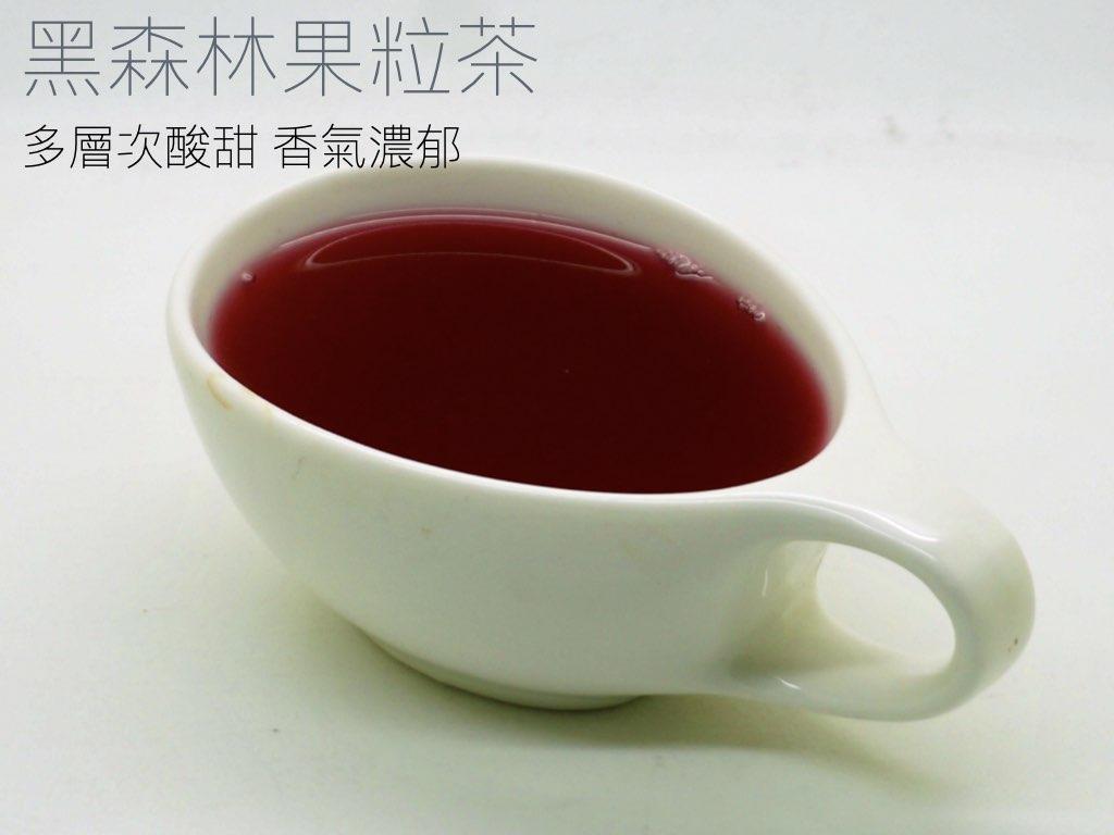 果粒茶.001