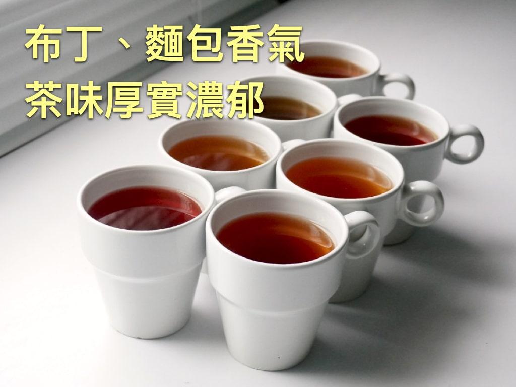 營業用茶介紹.004-min