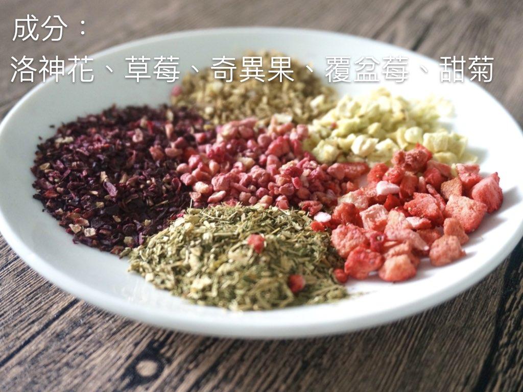 果粒茶.002