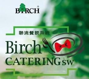 birch sw-1