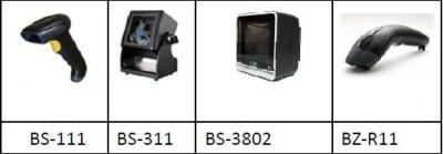2D_barcode_scanner.JPG