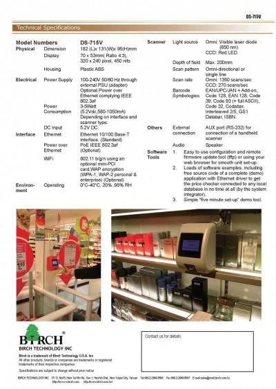 DS-715V price checker-160905 (2)_頁面_2