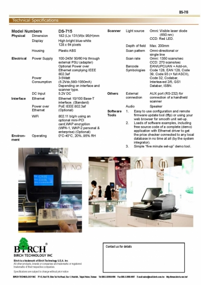 DS-715 price checker-140716_頁面_2