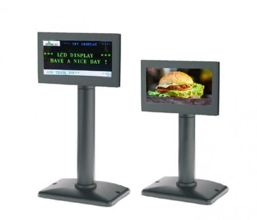 PD-500-I: 5 inch TFT-LCD Display