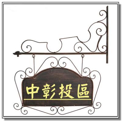 花藝-中彰投