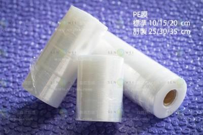PE膜 防撞膠膜 防塵膠膜 棧板膜 膠膜 哪裡買