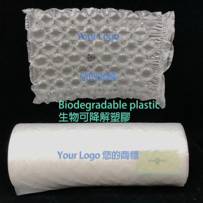 緩衝氣墊機 40*30 葫蘆膜 膠膜 卷膜 客製化 印刷 生物可分解