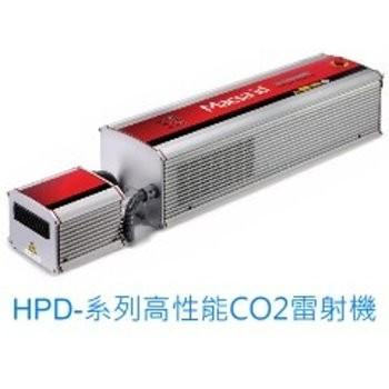 CO2雷射雕刻打印機 HPD, 不需耗材, 高性能打印長久清晰的標識, 可應用於膠膜