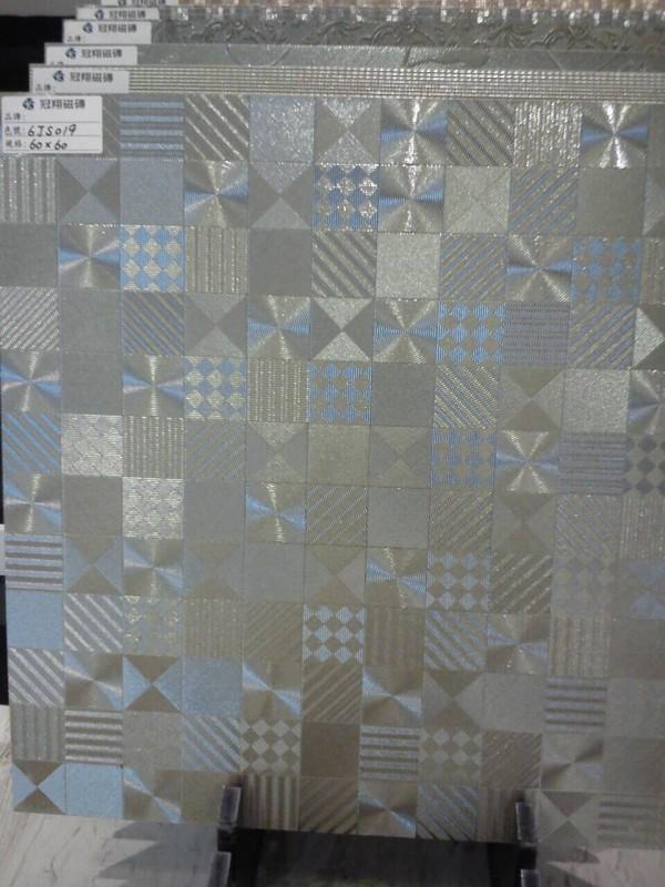 金屬磚-10