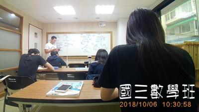 107學年度-國三數學~教學觀摩