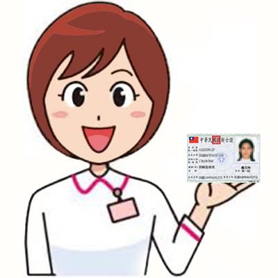 照顧服務員單一級證照QA