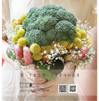 情人節3edm-01