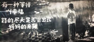 1上海地鐵站