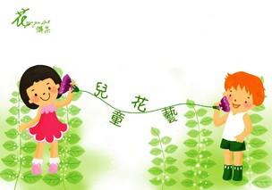 兒童花藝美學課程