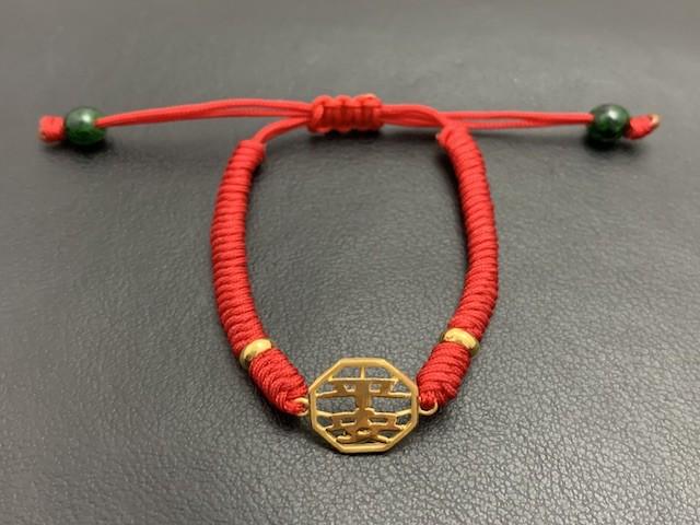 9999純黃金 平安彌月紅繩手鍊