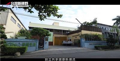 非凡電視-台灣新視野(京冠)