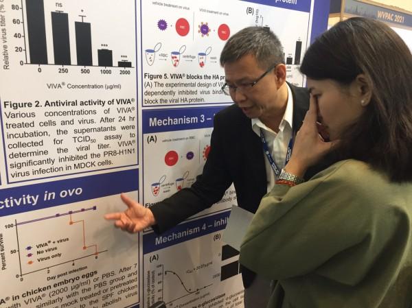 京冠生技受邀參加第21屆WVPAC(世界獸醫家禽病理協會)展覽