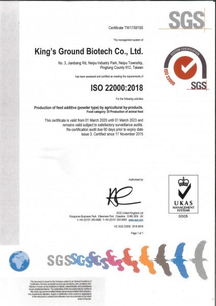 狂賀!! 京冠生技通過新版ISO22000:2018/HACCP認證