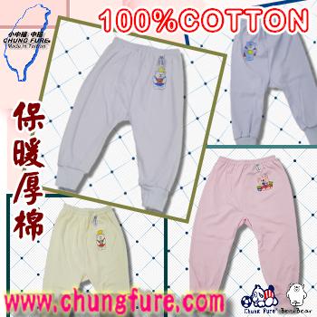 小中福純棉兒童雙層厚棉休閒長褲