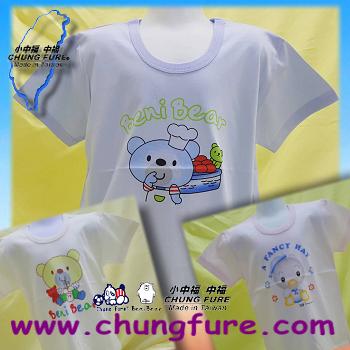 小中福純棉兒童短袖汗衫