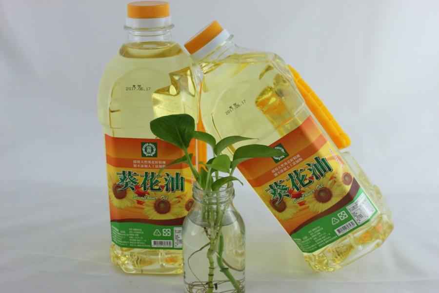 雲農葵花油