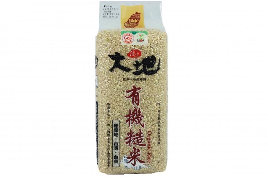 大地有機糙米