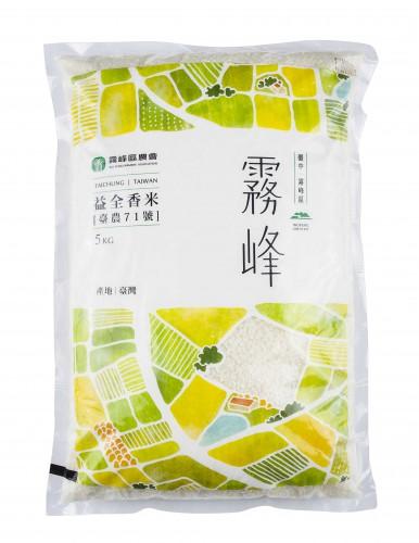 霧峰農會5公斤香米