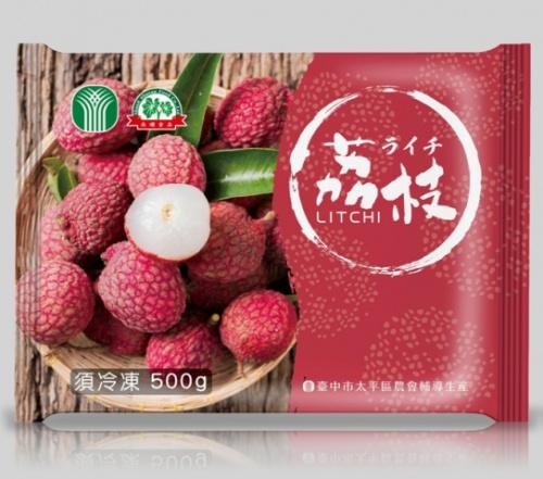 冷凍荔枝(鮮果)