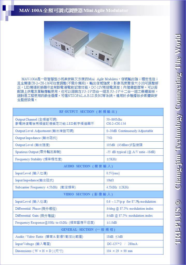 MAV-100A.JPG