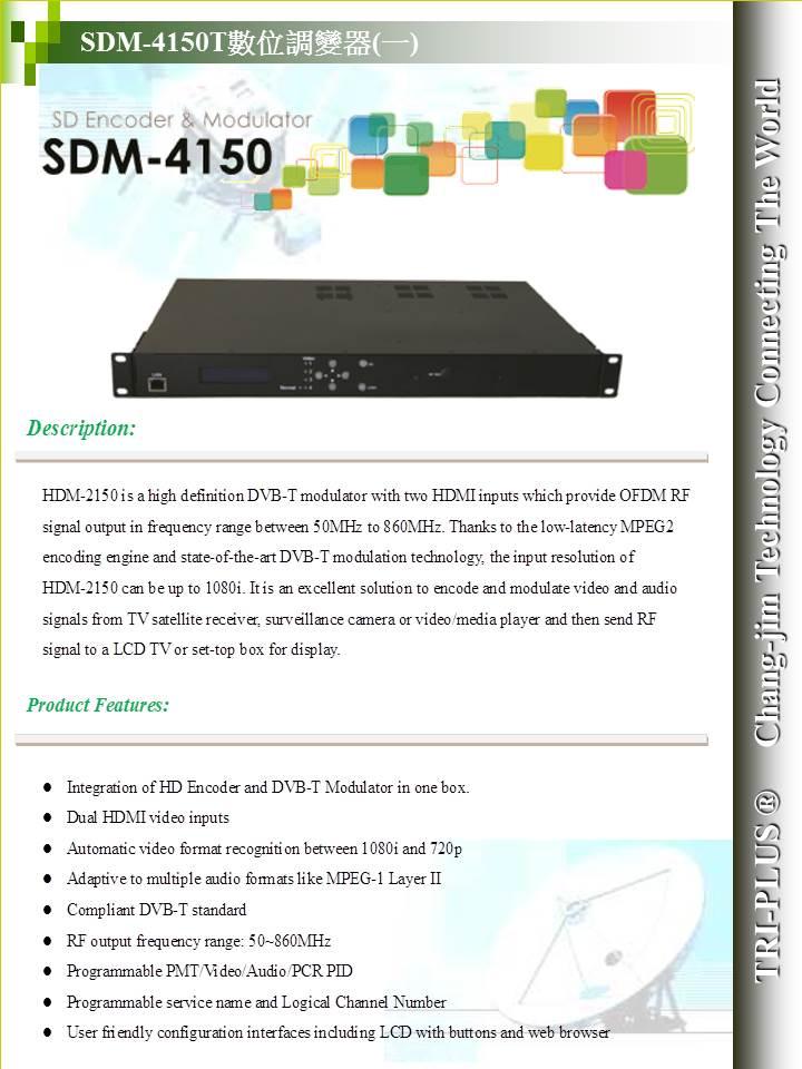 SD-4150-1.JPG