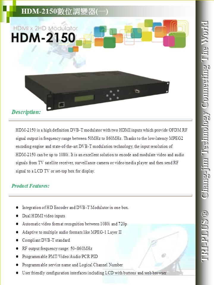 HD-2150-1.JPG