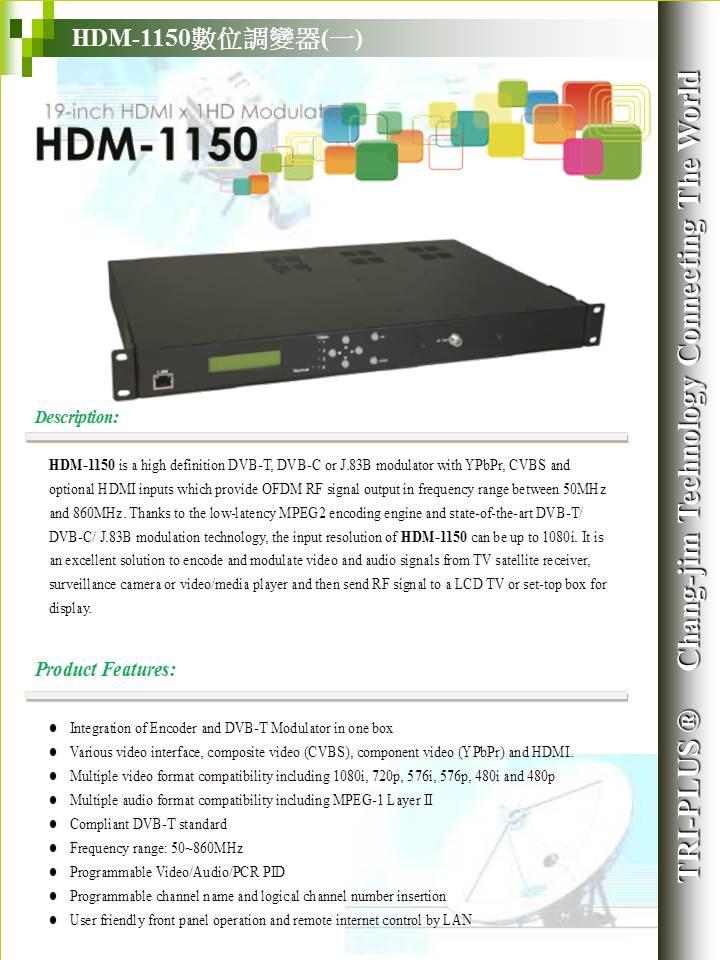 HD-1150-1.JPG