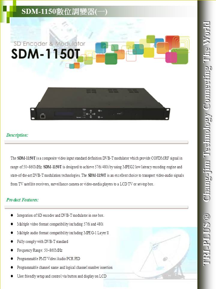 SD-1150-1.JPG