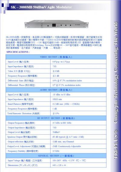 SK-3000MB-LED可調式調變器