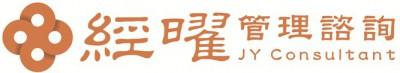 經曜橫式長型Logo_S