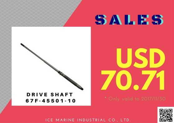 Sales for Drive Shaft 67F-45501-10