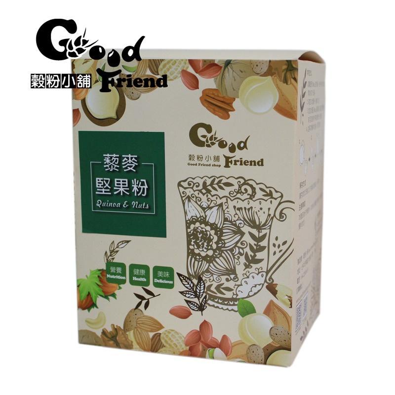 藜麥堅果粉(隨身包)