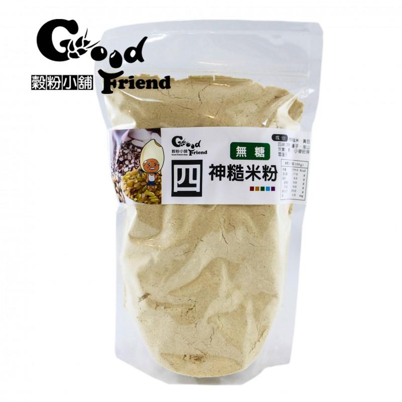 四神糙米粉