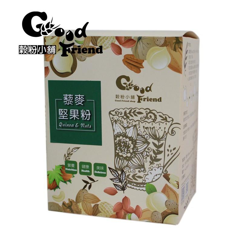 藜麥堅果粉 (隨身包)