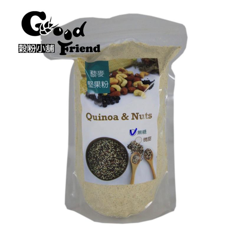 藜麥堅果粉 袋裝 補充包 (孕婦可喝)
