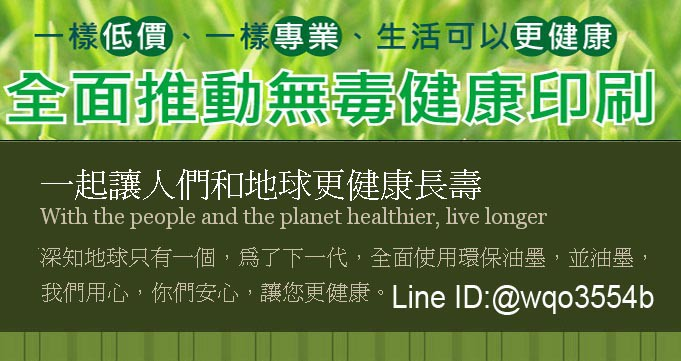 環保無毒名片印刷5盒