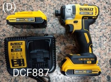 DEWALT 德偉 DCF887(1機2電1充)