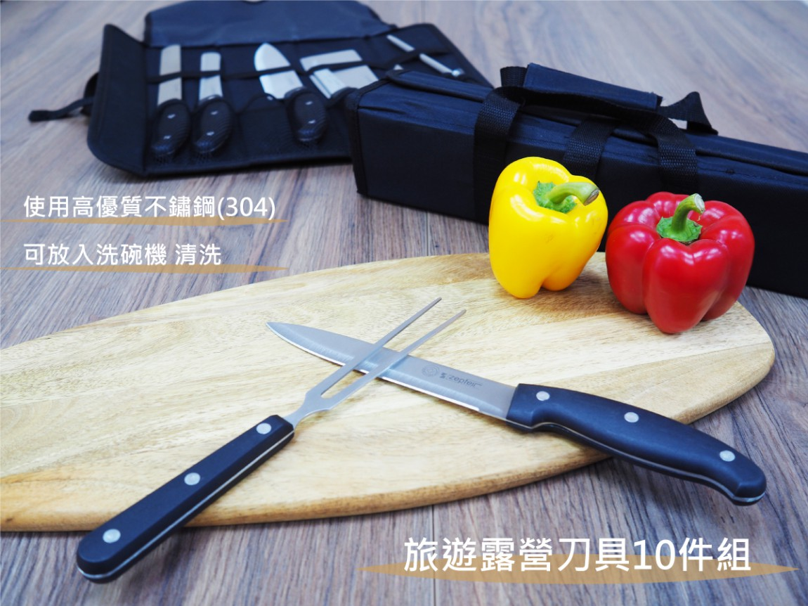 刀具-01