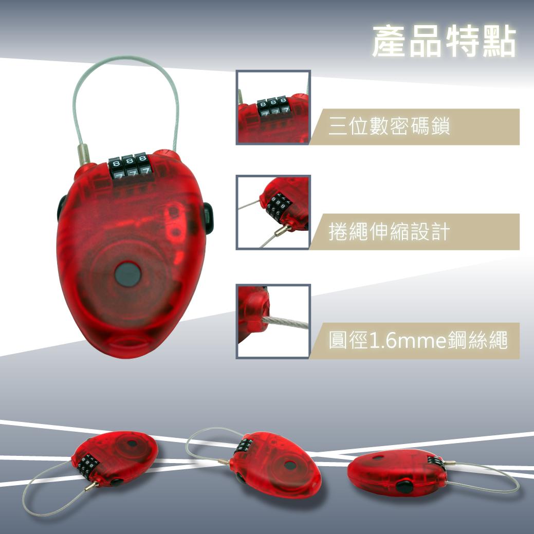 SB-Lock-01