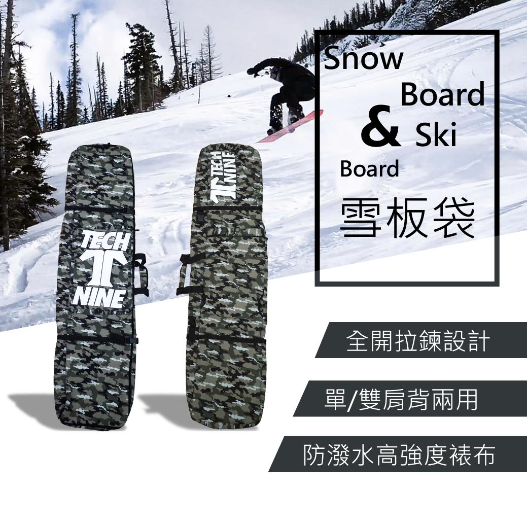 Snow-Bag-info