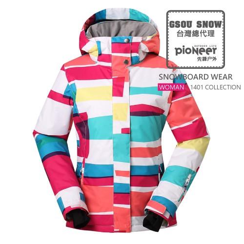 〖先鋒戶外〗GSOU SNOW總代理授權 滑雪衣 滑雪外 套 滑雪服 1401-022